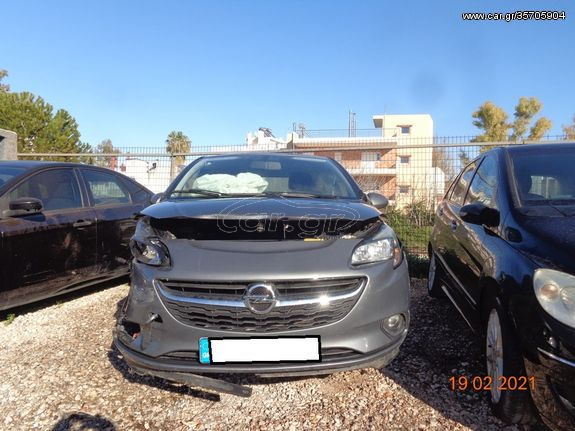 Opel Corsa '17 ECOFLEX TURBO DIESEL 1248CC
