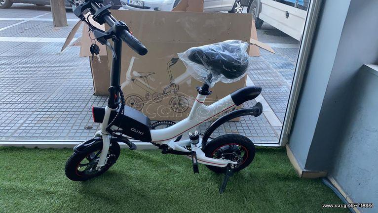 Ποδήλατο ηλεκτρικά ποδήλατα/scooter '21 Mini Bicycle|City Coco Greece
