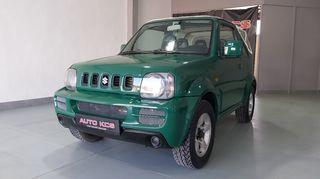 Suzuki Jimny '07 ΕΛΛΗΝΙΚΟ