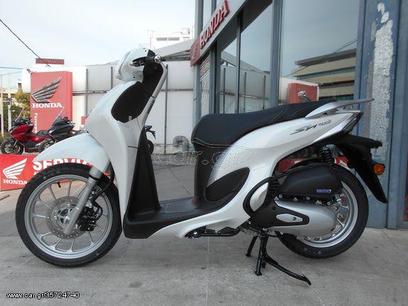 Honda SH 125i '21 MODE ΕΤΟΙΜΟΠΑΡΑΔΟΤΟ