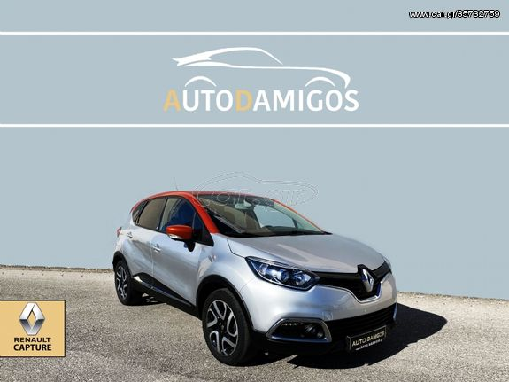 Renault Captur '15 1.5 dCi Energy Intens