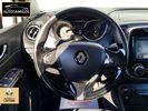 Renault Captur '15 1.5 dCi Energy Intens-thumb-7
