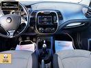Renault Captur '13 1.5DCI 90PS DYNAMIC NAVI-thumb-12