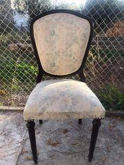 8 Καρέκλες