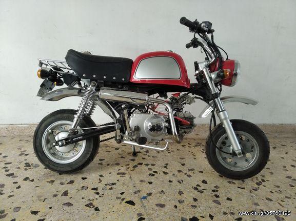 Honda Z 50 '20