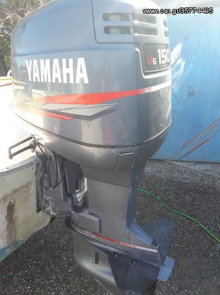 Yamaha '04 V6