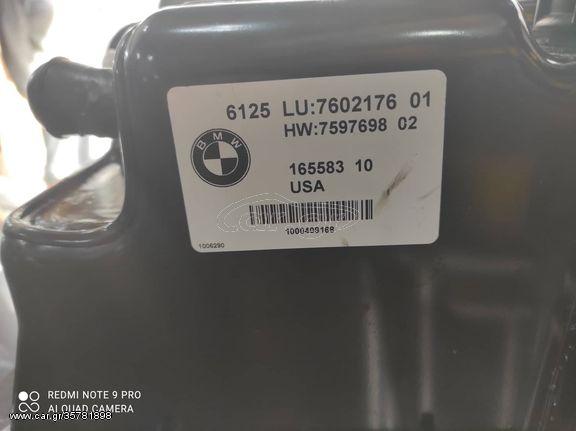 ΕΠΙΣΚΕΥΗ ΥΒΡΙΔΙΚΗΣ ΜΠΑΤΑΡΙΑΣ BMW X6