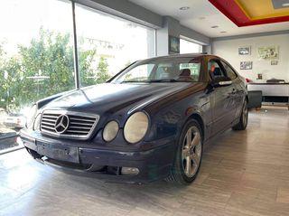 Mercedes-Benz CLK 200 '01 ΜΕ ΣΗΜΑ 2021 ΟΡΟΦΗ&ΔΕΡΜΑ