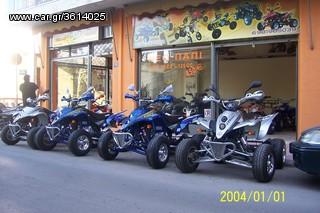 Shineray  ΑΝΤΑΛΛΑΚΤΙΚΑ SHINERAY 250CC '16