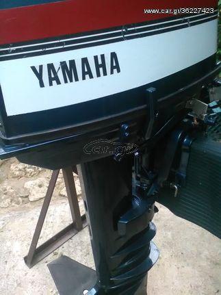 Yamaha '92