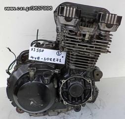 XJ 550   4V8-102271  ( 1 )   ΚΙΝΗΤΗΡΕΣ