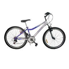 "Passati '21 Ποδηλατο 26"" Tucana ΜΠΛΕ+ΨΑΛΙΔΙ+BREEZE ΠΟΔ.26-PAS004B/B"
