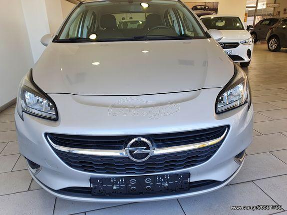 Opel Corsa '15 COLOR EDITION