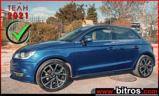 Audi A1 '15 🇬🇷 1.0TFSI ULTRA NAVI 5ΘΥΡΟ