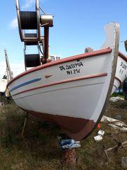 Σκάφος αδειες αλιείας '96