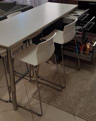 Τραπεζι/Πάγκος, καρεκλες, συρταριέρα