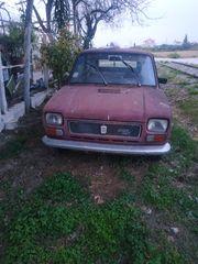 Fiat 127 '71