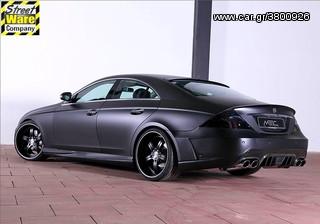 Mercedes CLS Προφυλακτήρας MEC  ! ! !