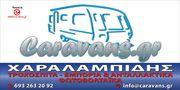 Τροχόσπιτο parking-τροχοσπίτων '20 PARKING Tροχοσπιτων -thumb-0