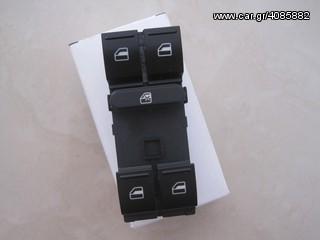 Διακόπτες ηλεκτρικών παραθύρων καινούργιοι aftermarket Seat Ibiza,Leon,Altea-VW Polo 6R,Golf 5,6,Touran,Jetta,Golf plus