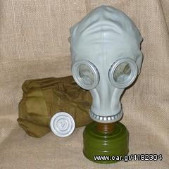 Army gas mask + filter nbc rm67 Αντιασφυξιογονα μάσκα με φίλτρο ενεργού άνθρακα