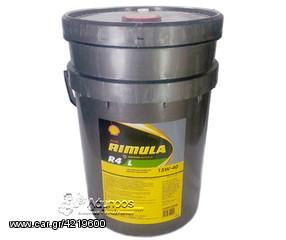 Τρέλανέ μας Λάμπρο!!!! Shell Rimula R4L 15w/40 55€ + ΦΠΑ το 20L !! ΝΕΑ ΤΡΕΛΗ ΤΙΜΗ!!!