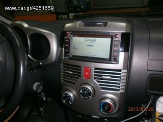 ! OEM Multimedia με GPS/ DVD/ USB/ TV/ Bluetooth για τα DAIHATSU TERIOS-06/10.autosynthesis.gr