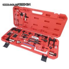 Σετ Εργαλεία χρονισμού VW, Audi, Skoda, Seat Group