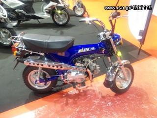 Lifan '13 dax 110