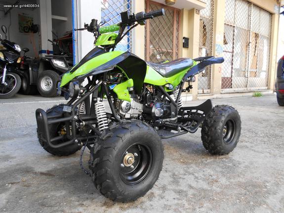 Nomik '21 ATV004