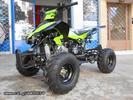 Nomik '21 ATV004-thumb-1