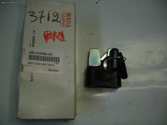 Κλειδαριά σέλας Yamaha F1Z-R Crypton-105