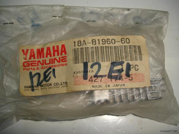 Ανορθωτής Yamaha T-50/80 6v