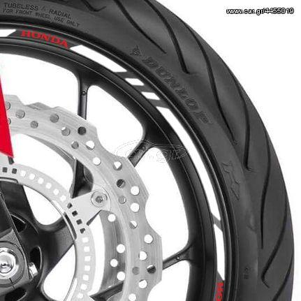 Αυτοκόλλητη ταινία ζάντας Honda (διάφορα χρώματα)