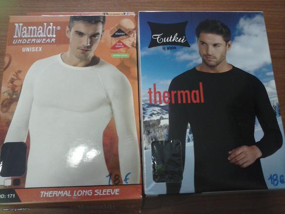 Ισοθερμικό μπλουζακι μακρυμανικο cotton (μαυρο+ασπρο χρωμα)