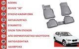 ΣΕΤ 4Χ ΠΑΤΑΚΙΑ ''ΣΚΑΦΑΚΙ 3D'' ΑΠΟ ΥΨΗΛΗΣ ΠΟΙΟΤΗΤΑΣ (ΚΑΟΥΤΣΟΥΚ) ΓΙΑ BMW X1 E84 (2009-2015)-thumb-0