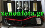 ΠΡΟΣΦΟΡΑ XENON HID 2 ΧΡΟΝΙΑ ΕΓΓΥΗΣΗ Α'ΠΟΙΟΤΗΤΑ ''ΔΩΡΕΑΝ ΤΟΠΟΘΕΤΗΣΗ'' ΔΩΡΕΑΝ LED Τ10 ΔΩΡΕΑΝ ΡΥΘΜΙΣΗ ΦΩΤΩΝ. Η4 6000K..Sound☆Street.-thumb-0