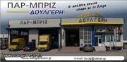LAMBORGHINI FORMULA SERIES ΓΝΗΣΙΑ ΚΡΥΣΤΑΛΛΑ ΚΑΜΠΙΝΑΣ-thumb-14