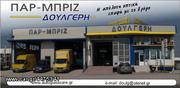 LANDINI GHIBLI SERIES ΓΝΗΣΙΑ ΚΡΥΣΤΑΛΛΑ ΚΑΜΠΙΝΑΣ-thumb-13
