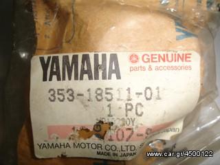 Φουρκέτες Yamaha DT RD 80 MX RX 80 YSR 50/80