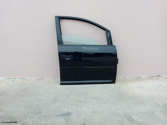 VW  TURAN  205-2008  ΠΟΡΤΕΣ