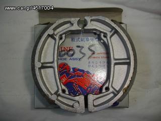 Φρένα σιαγώνες Suzuki ADRESS 50