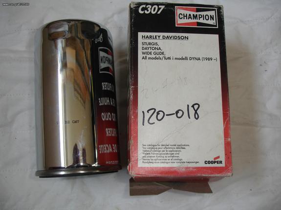 Φίλτρα λαδιού Harley Davidson Champion C307