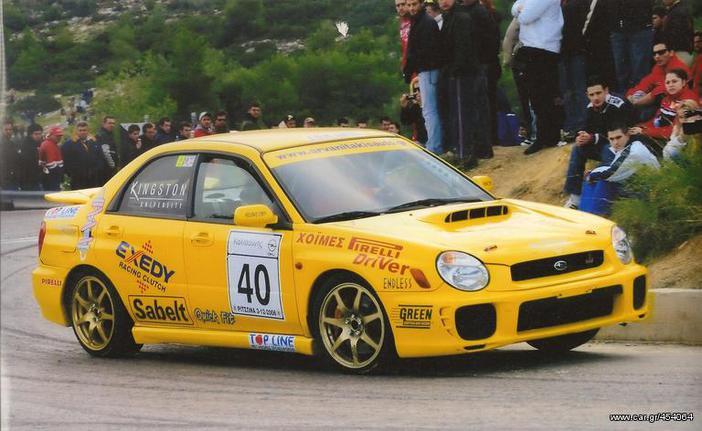 Subaru Impreza '02 STI FULL GRN ΕΛΛΗΝΙΚΑ ΝΟΥΜΕΡΑ