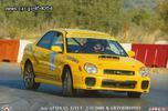 Subaru Impreza '02 STI FULL GRN ΕΛΛΗΝΙΚΑ ΝΟΥΜΕΡΑ-thumb-8