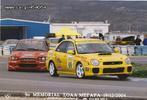 Subaru Impreza '02 STI FULL GRN ΕΛΛΗΝΙΚΑ ΝΟΥΜΕΡΑ-thumb-11