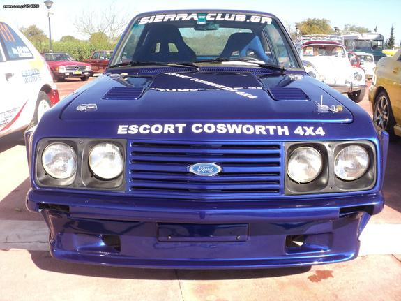 Ford Escort '76 ΜΚ2 COSWORTH 4Χ4