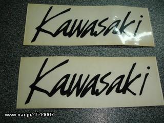 Αυτοκόλλητα Kawasaki