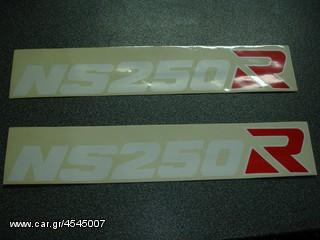 Αυτοκόλλητα Honda NSR-250R