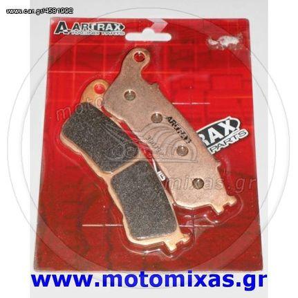 ΤΑΚΑΚΙΑ A-ARTRAX 172VD/FA388/910 ΧΡΥΣΑ
